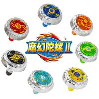 灵动魔幻陀螺2全套装焰天火龙王男孩儿童玩具 梦幻陀螺战斗王