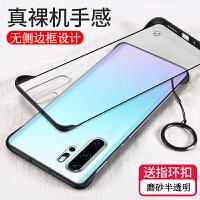 iPhone手机壳全包 苹果6s手机壳 iPhone8 iphone6手机套 iPhone7手机壳 iPhone8Pl