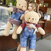 泰迪熊公仔毛绒玩具熊抱抱熊熊猫玩偶布娃娃创意送男女友生日礼物