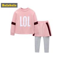 巴拉巴拉儿童套装女童秋装2018新款儿童两件套小童宝宝卫衣裙裤棉