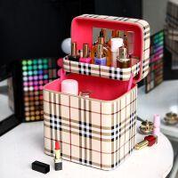 化妆包大容量多功能简约便携韩国双层化妆箱手提小号化妆品收纳盒