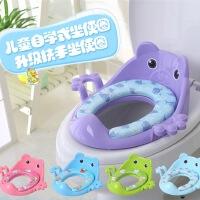 加大号儿童坐便器马桶圈 男女宝宝坐便圈 小孩马桶盖婴幼儿马桶座垫