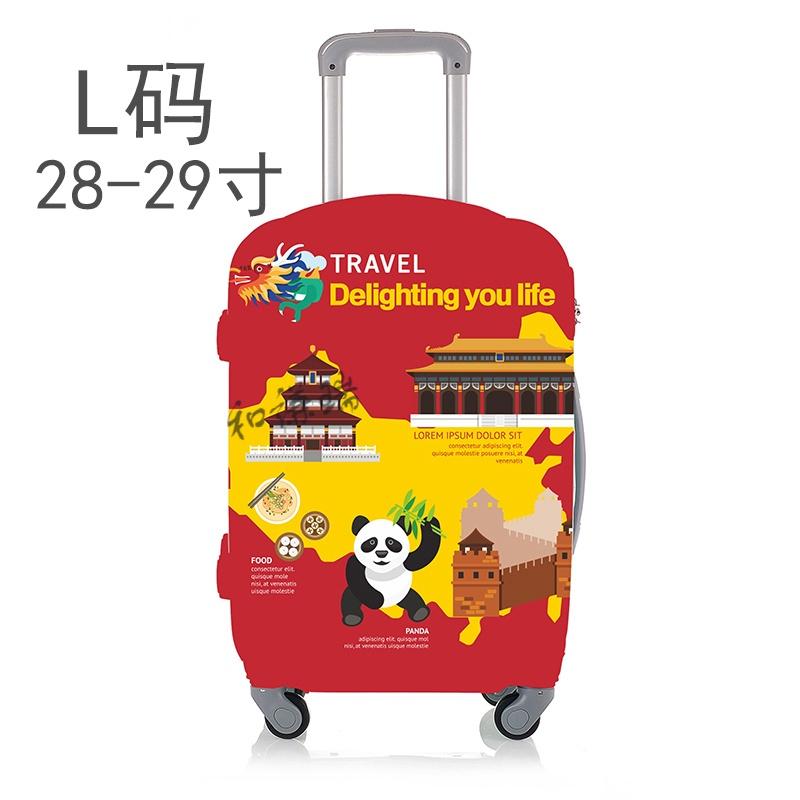 旅行箱行李箱保护套28寸24寸拉杆箱套20寸箱罩箱包配件加厚耐磨 发货周期:一般在付款后2-90天左右发货,具体发货时间请以与客服协商的时间为准