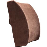 椅子腰垫腰枕靠枕腰靠办公室靠背抱枕记忆棉汽车护腰靠垫
