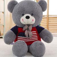 泰迪熊毛绒玩具熊猫公仔送女友布娃娃可爱睡觉抱抱熊女孩