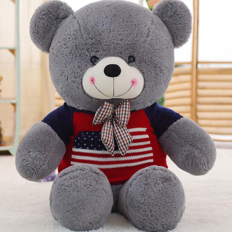 泰迪熊毛绒玩具熊猫公仔送女友布娃娃可爱睡觉抱抱熊女孩 泰迪大熊质量*佳品代写贺卡