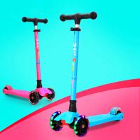 儿童滑板车三轮四轮闪光踏板车3-12岁宝宝溜溜车