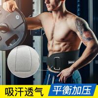 健身护腰带男女深蹲腰带举重硬拉训练运动护具装备束收腹护腰带 黑色(收藏加购优先发货)