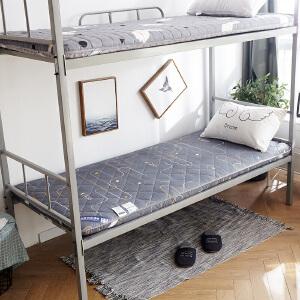 【领券立减50】学生宿舍榻榻米床垫子1.5单人1.8m床褥子1.2米0.9垫被2米双人