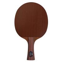 STIGA斯蒂卡 乒乓球拍 乒乓球底板 横拍直拍 SENSE7.6 红黑碳王7.6