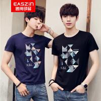 EASZin逸纯印品 短袖t恤男 高档莫代尔小三角印花体恤衫