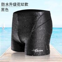 游泳裤男士平角泳衣防水鲨鱼皮比赛舒适透气潮泡温泉