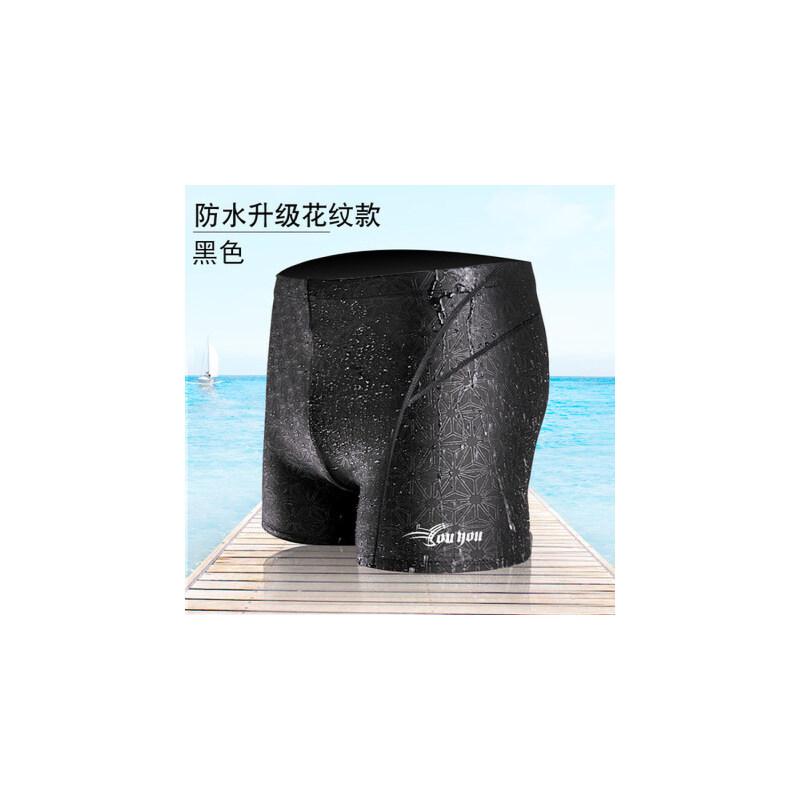 游泳裤男士平角泳衣防水鲨鱼皮比赛舒适透气潮泡温泉 品质保证 售后无忧