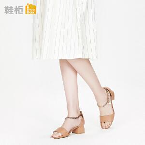 Daphne/达芙妮 鞋柜18夏杜拉拉优雅方头时尚休闲珍珠链条复古方跟凉鞋