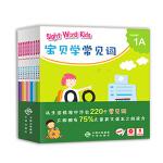 Sight Word Kids 宝贝学常见词 (全10册)