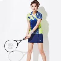 羽毛球服女款裙裤 网球裙防走光打底裤假两件 羽毛球短裙 601蓝短裙单件