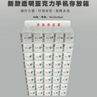 透明亚克力手机存放箱带锁存放柜工厂定做储存柜手机盒保管箱收纳