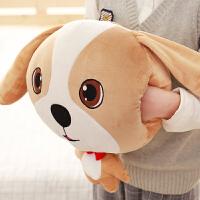 狗公仔布娃娃午睡靠垫空调毯送女生礼物可爱狗狗抱枕被子两用流浪
