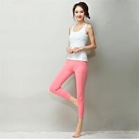 锦纶瑜伽服套装春夏愈加服女空中瑜珈服健身服含胸垫