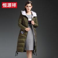 恒源祥冬装新款中长款羽绒服女加厚保暖连帽大码外套长款女 HYXLY-Y520