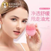 金稻洗面洁面仪女电动日本洗脸神器毛孔清洁器硅胶美容仪洗脸刷小KD308B玫红色