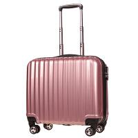 万向轮拉杆箱登机箱14寸16寸旅行箱男女行李箱玫瑰金防刮