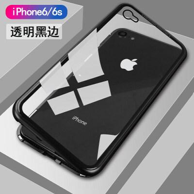 iphone6手机壳苹果6splus手机套7plus抖音万磁王全包防摔玻璃6plus/6s/8plu 6/6s 透明黑边 4.7英寸 强力磁吸 一秒安装 9H钢化玻璃 金属边框