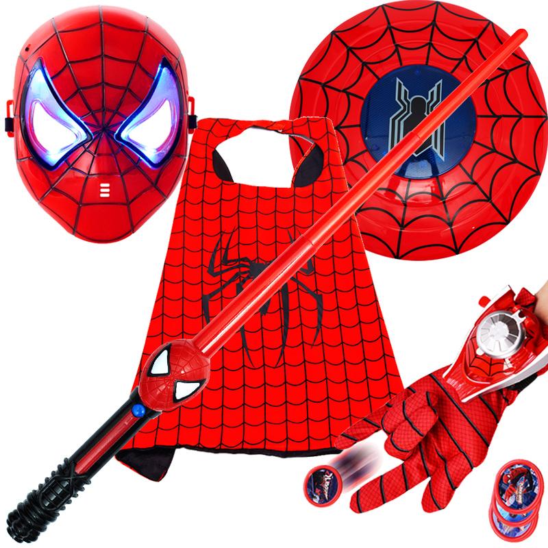 万圣节儿童套装蜘蛛侠面具道具手套发射器面罩头套披风盾牌装备