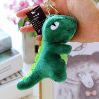 包包小挂件公仔挂件ins钥匙扣书包挂饰毛绒龙猫恐龙小玩偶迷你 约15厘米【单个价格】