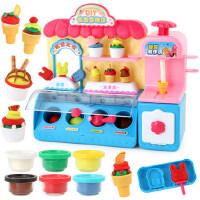 雪糕店无毒彩泥橡皮泥模具工具套装儿童冰淇淋玩具女孩