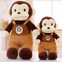 毛绒玩具大号公仔玩偶猴子背带猩猩猴年吉祥物玩偶圣诞礼物女抱枕