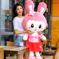 毛绒玩具兔子布娃娃公仔小白兔可爱萌韩国睡觉抱女孩儿童生日礼物 抖音