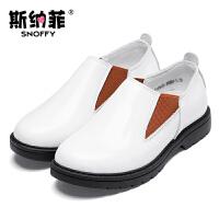 斯纳菲男童皮鞋 春秋新款儿童鞋真皮单鞋演出鞋中大童学生鞋子