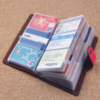 新款商务韩版 防消磁96卡位卡片包男女式卡套 多卡位大容量名片包
