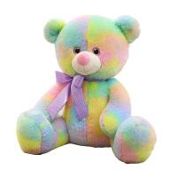 抱抱熊女生毛绒玩具可爱床上泰迪熊小熊公仔迷你小号萌萌可爱玩偶 可爱彩虹熊