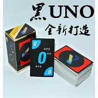 UNO牌新版�淇���Z桌游正版PVC含�土P游�蚺萍雍窦���踔Z