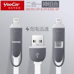 YooCar 多功能充电数据线 汽车USB手机充电线 适用于苹果安卓