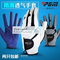 20180416121509609两只 高尔夫手套 单只左手套男士防滑颗粒超纤布手套 ST0 蓝色 22码