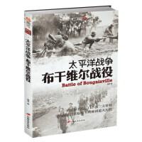 太平洋战争:布干维尔战役