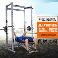 多功能框式深蹲架卧推龙门架 健身器材综合力量训练器