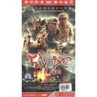 战地浪漫曲(六碟装)DVD( 货号:2000019814290)
