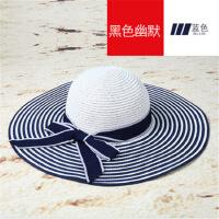 帽子女夏季韩版潮大沿遮阳帽可折叠夏天沙滩帽防晒帽太阳帽