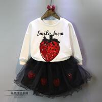 女童套装2018春季新款韩版亮片草莓卫衣T恤+蓬蓬纱裙甜美2件套