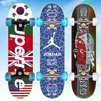初学者双翘滑板 公路刷街儿童青少年代步滑板车