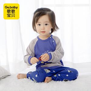【99选4】歌歌宝贝宝宝内衣套春秋婴儿纯棉秋衣秋裤婴幼儿家居服