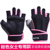 健身手套男运动护具女器械训练哑铃半指单杠护手掌引体向上透气