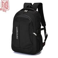 双肩包男背包女韩版 商务男士电脑包高中学生书包休闲旅行包时尚