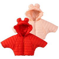 婴幼儿普通儿童装衣服男宝外套春秋冬装0-1-3岁女宝宝宝冬季上衣