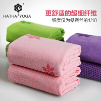 哈他瑜伽垫铺巾 183x63cm 加厚加长专业硅胶防滑吸汗 垫巾 超细纤维