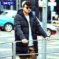 【限时秒杀价:283元】AMAPO潮牌大码男装冬季长款保暖针织连帽羽绒服潮胖子加大码外套